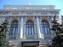 Центробанк принял меры в отношении банка с филиалом в Нижнем Новгороде