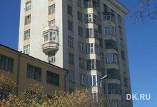 В Екатеринбурге обвалился доход от аренды квартир