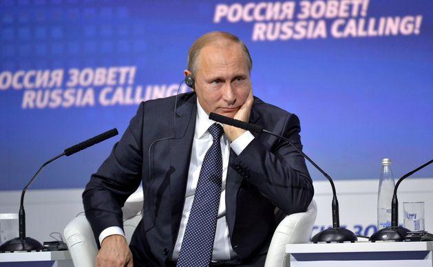 СМИ: во время форума «Россия зовет!» Набиуллина подсказывала Путину ответы