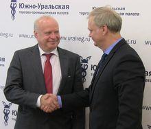 В Челябинске решено провести Дни германского бизнеса
