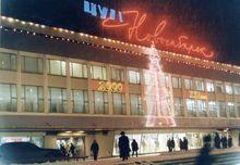 Компанию, владеющую ГУМом и ЦУМом В Новосибирске, пытаются обанкротить