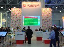 Предприятия Челябинской области привезли 97 медалей с агровыставки «Золотая осень»