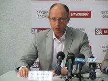 Песков удивился планам Киева взыскать с РФ 1 трлн долларов «за Крым и Донбасс»