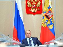 Путин потребовал навести порядок на рынке рыбы