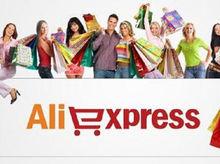 Китайский портал AliExpress начнет продавать российские товары