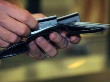 Прокуратура Челябинска нашла нарушения в работе офисов «Удобные деньги»