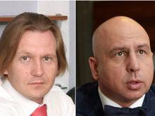 Уральские эксперты оценили идею советника Путина накачать экономику деньгами