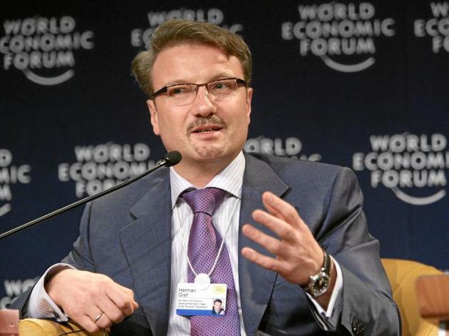 Глава Сбербанка: правительство может «угробить» малый бизнес налогами