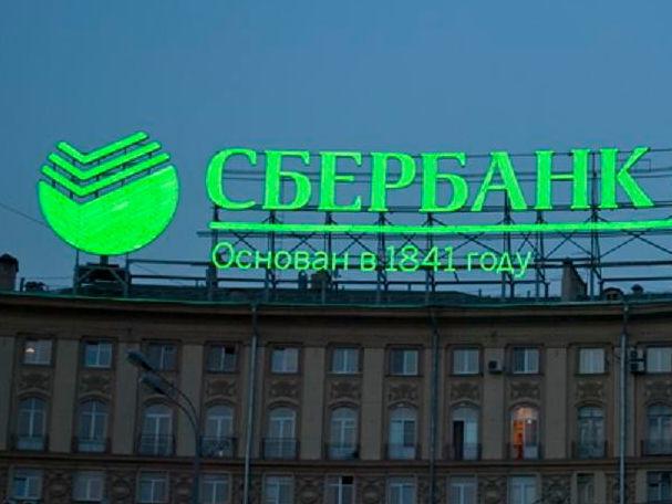 Герман Греф назвал самые проблемные отрасли российской экономики