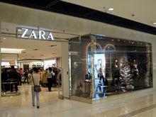 Самым богатым человеком планеты стал основатель Zara