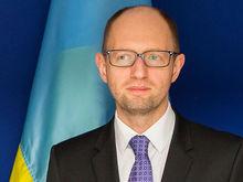 Яценюк заявил, что с 1 января Украина станет Европой