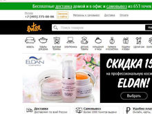 Ретейлер Enter попросил поставщиков не банкротить компанию