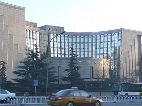 На фото: Народный банк Китая