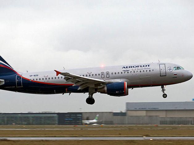 Авиаперелеты между РФ и Украиной прекращены официально