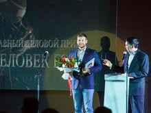 Началось голосование красноярского бизнес-сообщества за номинантов премии Человек года2015