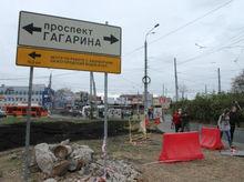 """""""Нижегородский водоканал"""" начал работы по ликвидации провала на ул. Горной"""
