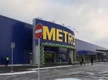 ГИБДД Екатеринбурга перекрыла разворот возле ТЦ Metro