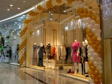 Артур Никитин объявил о продаже торгового комплекса в центре Челябинска