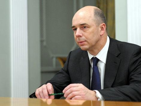 Силуанов рассказал, когда в Резервном фонде кончатся деньги