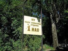 Петр Крыжановский: «Это будет элитный отель с парковочным пространством»