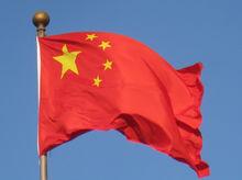 Эксперты: Китай интересуется в России только землей и полезными ископаемыми