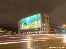 Роспотребнадзор заинтересовался большим рекламным экраном на Комсомольском проспекте
