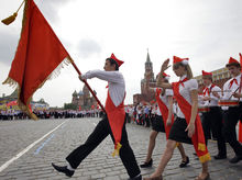 В России создан аналог пионерской организации