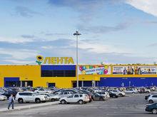 В Челябинске открылся новый гипермаркет «Лента»
