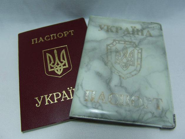 Россия с 1 ноября ограничит пребывание украинцев
