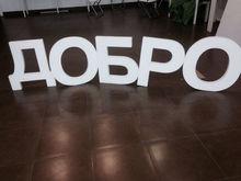 В Нижнем Новгороде открывается еще один коворкинг-центр