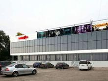 В Красноярске представили проекты реконструкции кинотеатра «Эпицентр»