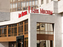 Банк Москвы требует взыскать 163 млн руб. с ГК «Девять островов»