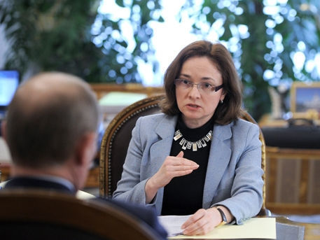 Банк России прогнозирует долгий период низких цен на нефть