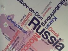 На 4 ноября цены в российских гостиницах взлетели на 68%