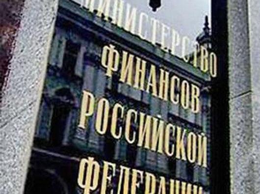 Минфин предложил дать россиянам еще 5 лет на раздумья, что делать с пенсией