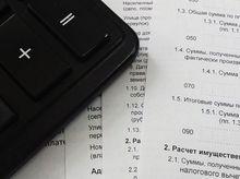 Бизнес Челябинска готовится к увеличению налога на 16%