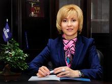 Новым председателем правления Кредит Урал Банка стала Светлана Еремина