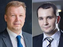 Что приведет к ослаблению курса: уральские аналитики спрогнозировали поведение рубля