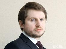 Единственный резидент индустриального парка «Богословский» временно признан банкротом