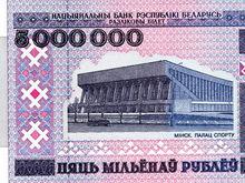 Зачем Лукашенко хочет провести деноминацию белорусского рубля?