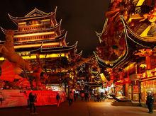 Китай стал лидером среди торговых партнеров США впервые за 30 лет