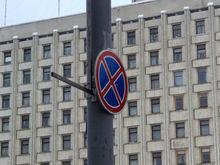Мэрия Екатеринбурга закрыла три улицы для парковки