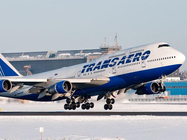 Сотрудникам «Трансаэро» посоветовали увольняться из компании