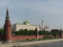 Сколько недвижимости у Кремля?