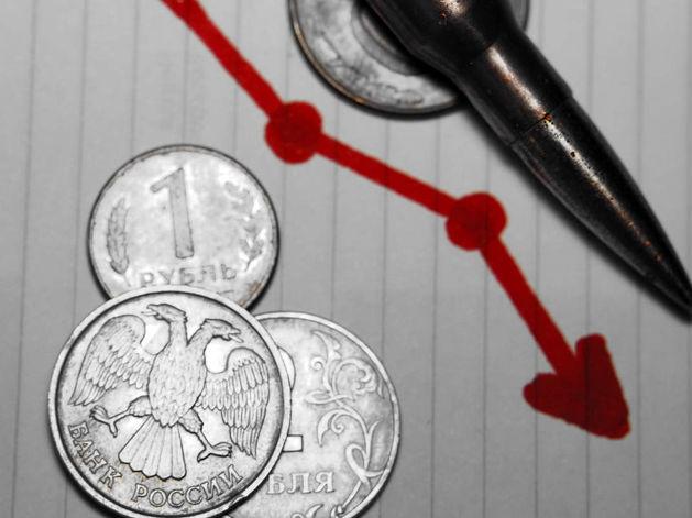 Bloomberg: еще один год санкций Россия переживет безболезненно