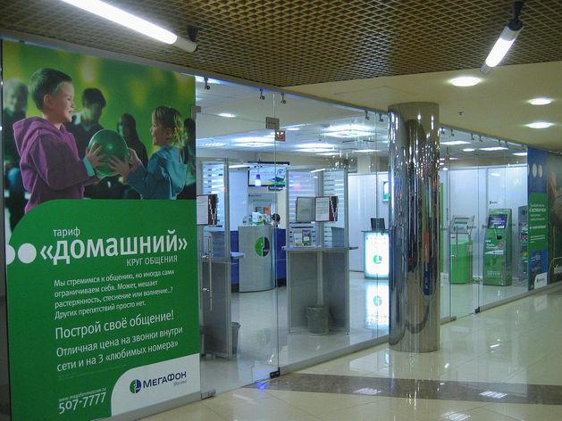 «МегаФон» за 9 млрд рублей создаст систему связи для МВД
