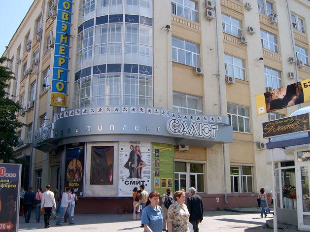 В Екатеринбурге кусок улицы Толмачева закроют под «Аллею звезд»