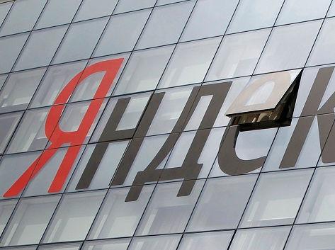 «Яндекс» обвиняет Google в нарушении антимонопольного законодательства
