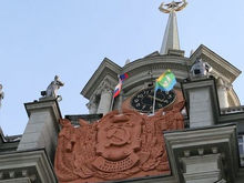 Власти Екатеринбурга выставили на продажу недвижимость за 1,2 млрд рублей