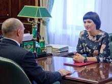 Губернатор подписал распоряжение о ликвидации аппарата омбудсмена